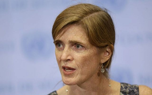 US Ambassador to the United Nations Samantha Power (photo credit: AP/Seth Wenig/File)