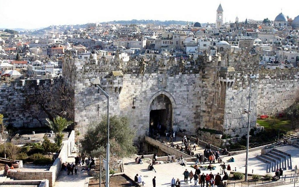 View of the Damascus Gate and Jerusalem's Old City (photo credit: Shmuel Bar-Am)