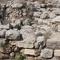 Canaanite tower (photo credit: Shmuel Bar-Am)