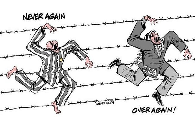 This cartoon, by the Brazilian artist Carlos Latuff, appeared on a Belgian Education Ministry website, as part of a training exercise for teachers which was removed after a Jewish newspaper drew attention to it.