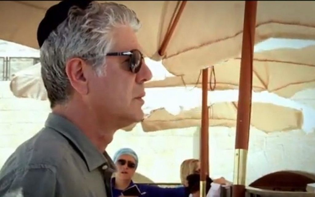 Anthony Bourdain in Israel (photo credit: YouTube screenshot)