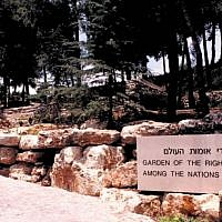 Garden of the Righteous Among the Nations at Yad Vashem. (Courtesy)