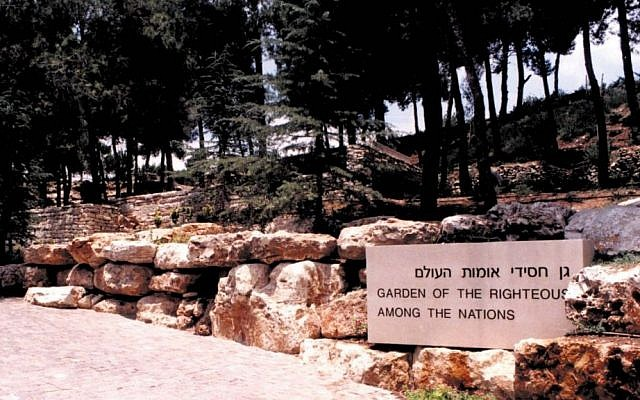 Garden of the Righteous Among the Nations at Yad Vashem. (photo credit: courtesy)