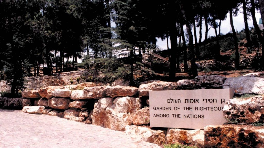 Garden Of The Righteous Among The Nations At Yad Vashem Courtesy