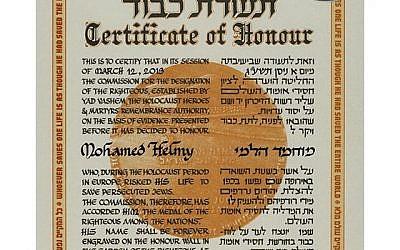 Dr. Mohamed Helmy's certificate, on display at Yad Vashem. (photo credit: courtesy)