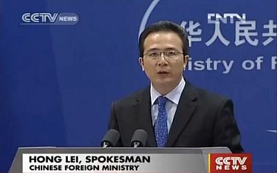 Chinese Foreign Ministry Spokesperson Hong Lei. (screen capture: GoUTube123)
