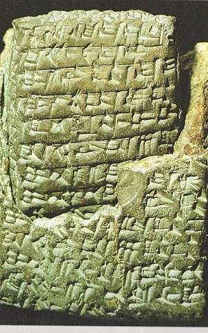 A cuneiform letter and envelope, the same size as today's electronic tablets (Courtesy Shirley Graetz)
