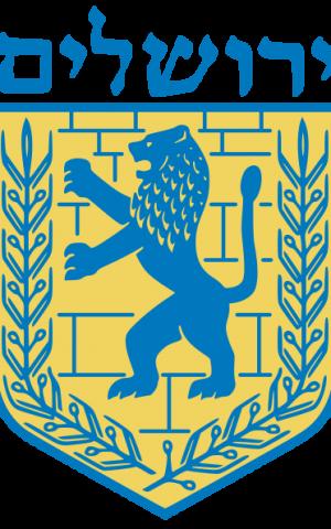 The Jerusalem municipal emblem