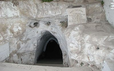 The tomb of Rabbi Abbaye and Rabbi Rava, Mt. Yavnit (photo credit: Shmuel Bar-Am)