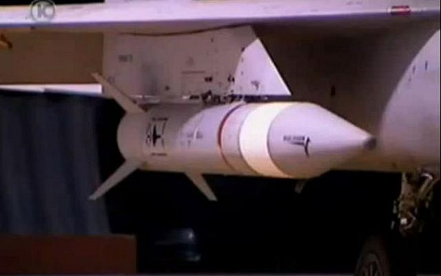 Illustrative: A Blue Sparrow missile carried on an F-15 jet prior to launch. (screen capture: Youtube/uriav)