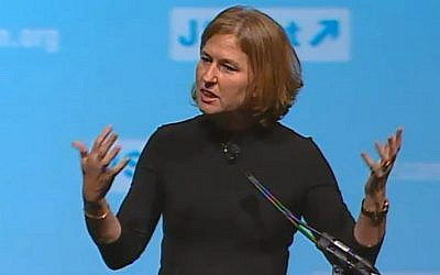Justice Minister Tzipi Livni addresses the J Street conference in Washington, Saturday, September 29, 2013 (via YouTube)