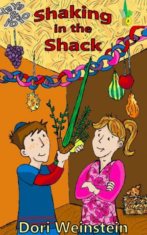 "In ""Shaking the Shack,"" YaYa and YoYo clarify the rituals of Sukkot (Courtesy)"