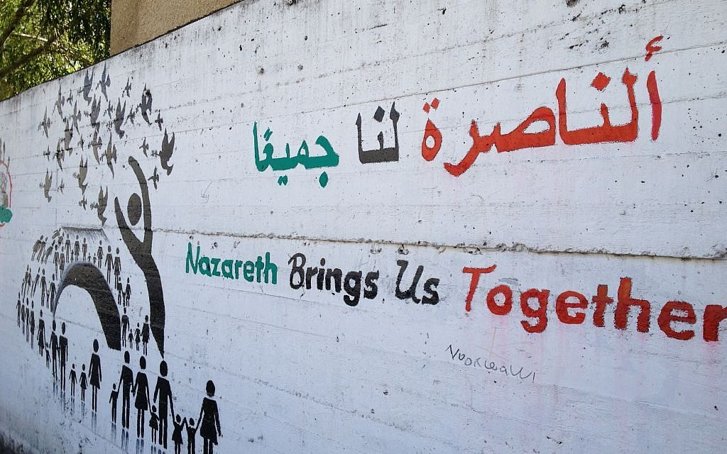 A mural in downtown Nazareth, October 10, 2013 (photo credit: Elhanan Miller/Times of Israel)