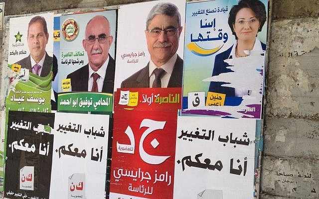 A billboard in downtown Nazareth features election posters with the city's mayoral candidates, October 10, 2013 (photo credit: Elhanan Miller/Times of Israel)