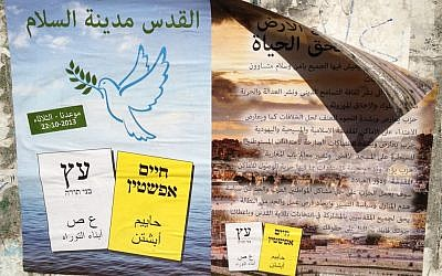 A poster in Arabic calls on Beit Safafa residents to vote for Ultra-Orthodox mayoral candidate Haim Epstein (photo credit: Elhanan Miller/Times of Israel)