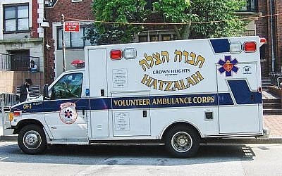 A Hatzalah ambulance in Crown Heights, Brooklyn, New York (photo credit: Tariqabjotu/Wikimedia Commons)