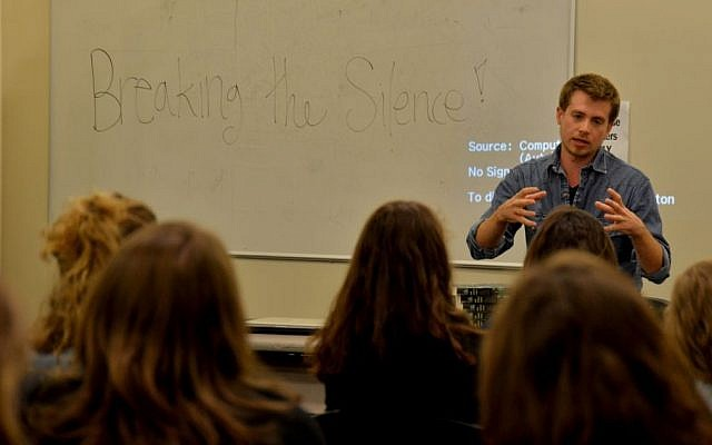 Illustrative photo of a lecture by a member of Breaking the Silence. (Gili Getz)