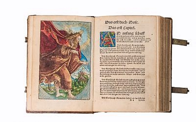 Martin Luther's translation of the Old Testament (German). Print, woodcut and pigment on paper, leather binding, brass clasps. Wittenberg, Germany, 1525. (photo credit: Hanna Rhymes, Green Collection)
