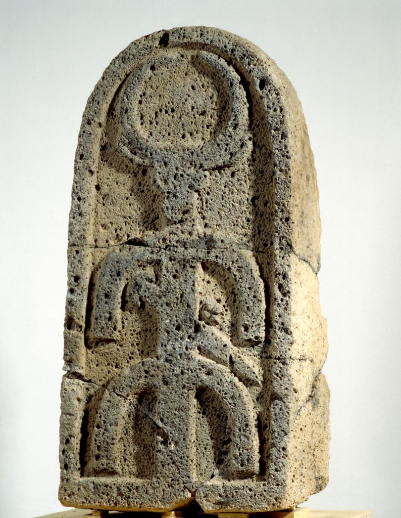 Basalt Stele decorated with a bull's head from Bethsaida, 8th c. BCE. (photo courtesy of Israel Museum)