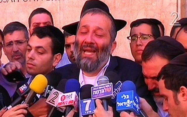 Shas leader Aryeh Deri at a press conference outside the Jerusalem hospital Monday. (Screen capture: Channel 2)
