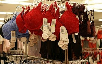 Illustrative photo of bras for sale (photo credit: Kobi Gideon/Flash90)