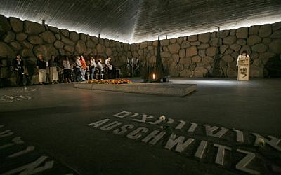The Hall of Remembrance at the Holocaust Memorial Museum Yad Vashem in Jerusalem,  April 21, 2009. (photo credit: Miriam Alster/Flash90)