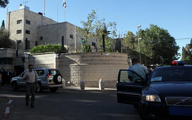 View of the Prime Minister's Residence in Jerusalem on June 23, 2009 (photo credit: Yossi Zamir/Flash90)