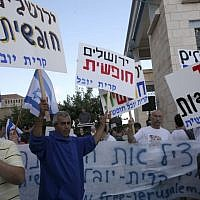 A secular demonstration in favor of a 'Free Jerusalem' and against ultra-Orthodox coercion, outside City Hall, June 27, 2009 (photo credit: Yossi Zamir/Flash90)