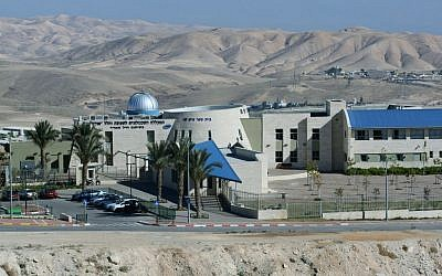 ORT technological college in Maale Adumim (photo credit: Moshe Shai/Flash90)