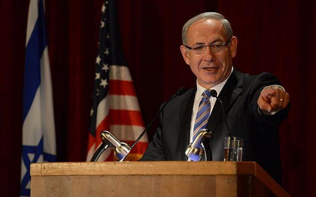 Netanyahu speaking to the Jewish Federation of North America on Wednesday. (photo credit: Kobi Gideon/Flash90)