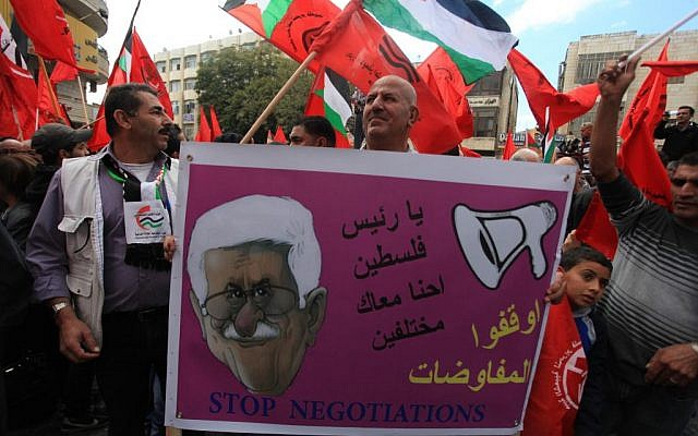 Palestinians rallying against peace talks in Ramallah on October 6, 2013. (photo credit: Issam Rimawi/Flash90)