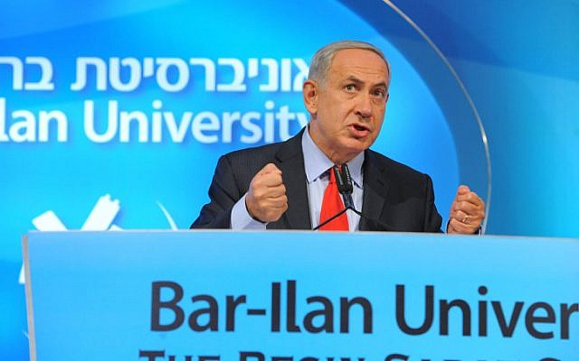 Israeli Prime Minister Benjamin Netanyahu delivers a speech at Bar-Ilan University in Ramat Gan, near Tel Aviv, on October 6, 2013. (photo credit: Reuven Kastro/Flash90)