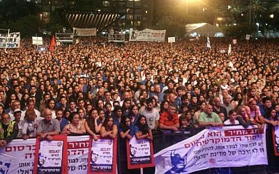 Thousands attend a rally on Rabin Square in Tel Aviv, marking 18 years since the assassination of slain Prime Minister Yitzhak Rabin. October 12, 2013. (Roni Schutzer/Flash90)