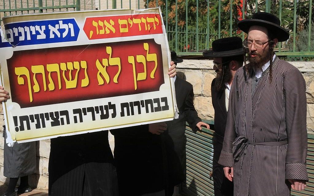 Ultra-Orthodox Jews protesting the vote in Beit Shemesh Tuesday. (photo credit: ‎Yaakov Lederman/Flash90)