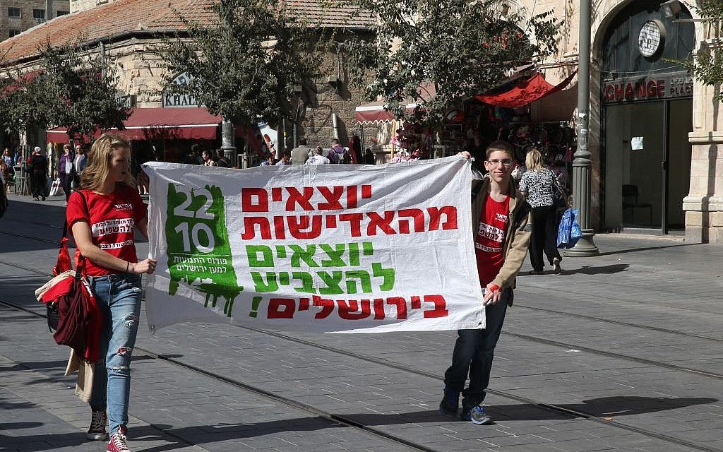 Canvassers encouraging voting in Jerusalem Tuesday. (photo credit: Nati Shohat/Flash90)