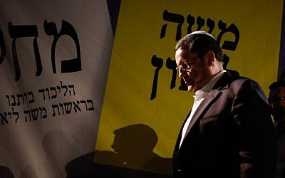 Moshe Lion concedes defeat in the Jerusalem mayoral race, October 2013. (photo credit: Flash90)