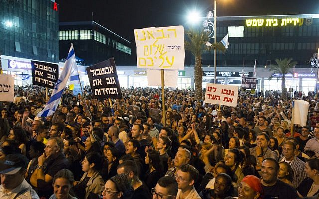 Beit Shemesh residents protest in front of the municipality building after elections in November. (photo credit: Yonatan Sindel/Flash90)