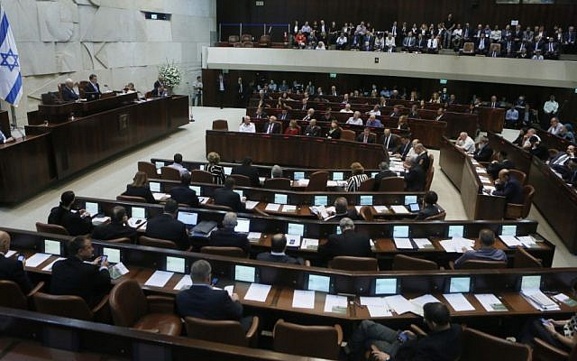 View of the Knesset plenum hall, October 14, 2013 (Miriam Alster/Flash90)