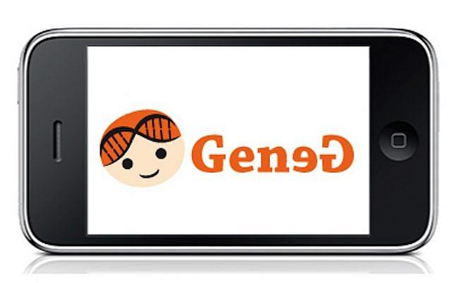 GeneG logo (Photo credit: Courtesy)