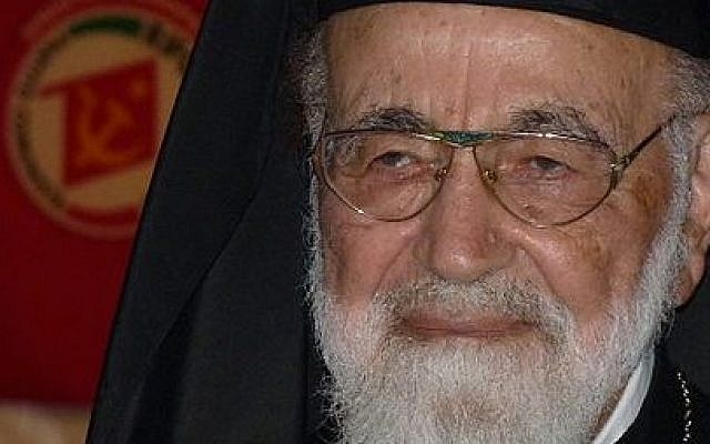 Archbishop Hilarion Capucci (photo credit: CC BY-SA, Piotr Zygulski/Wikimedia Commons)