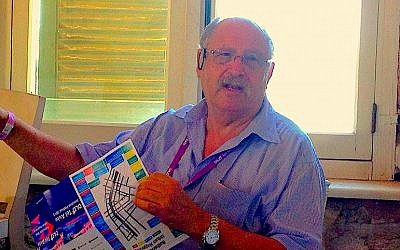 Yossi Vardi (Photo credit: Courtesy)