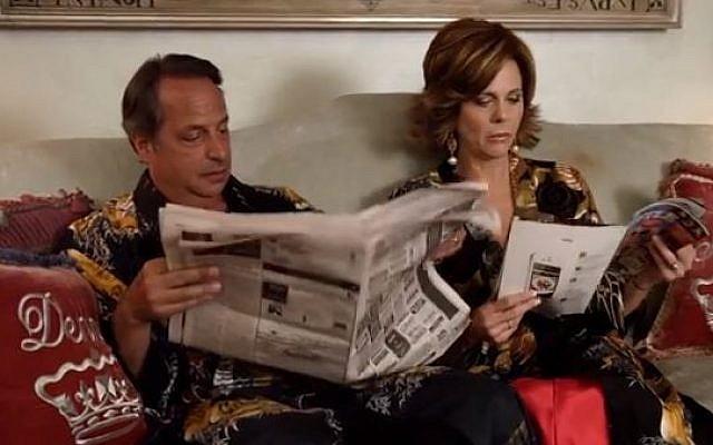 Jon Lovitz and Rita Wilson as Jewish stereotypes in 'Jewtopia' (photo credit: courtesy)