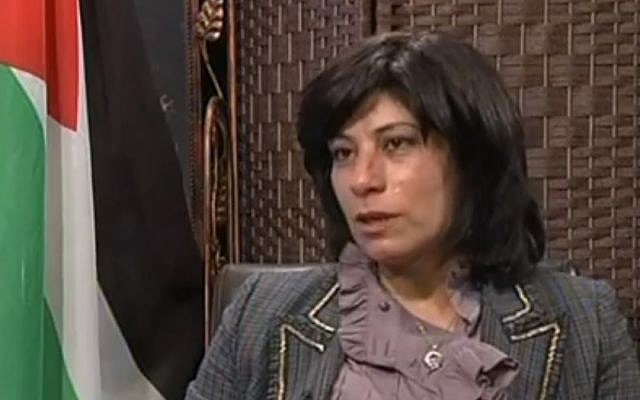 PFLP member Khalida Jarrar (image capture: YouTube)