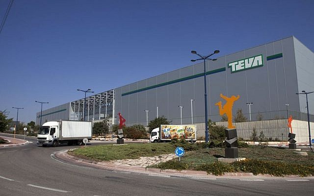 Illustrative photo of a Teva Pharmaceutical Logistic Center (AP/Dan Balilty)