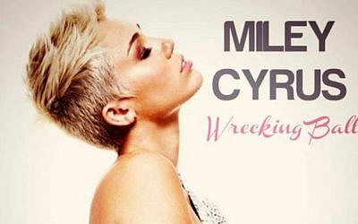 Miley Cyrus (photo credit: YouTube)