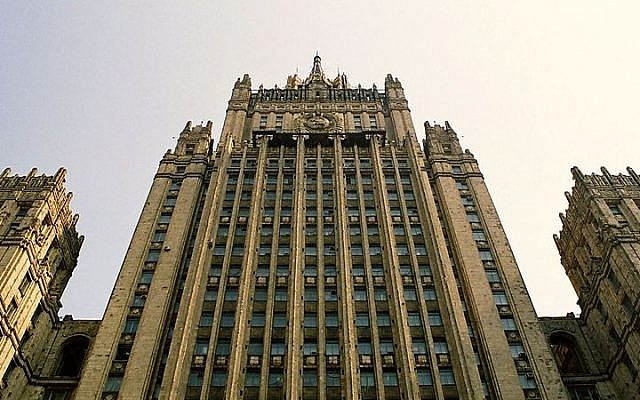 Russian Ministry of Foreign Affairs, Moscow (photo credit: Wikimedia Commons/Ministry of Foreign Affairs)
