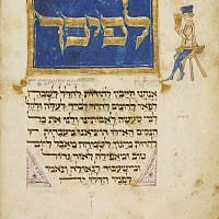 A page from a 15th century Passover Haggadah the Palatina Library's Di Rossi collection. (Courtesy: Palatina Library)