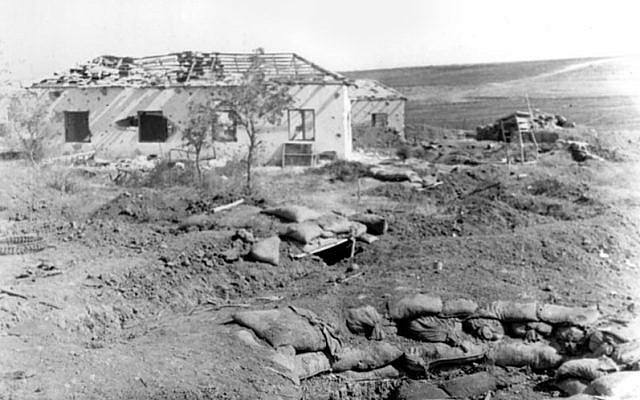 A photo of Kibbutz Nitzanim after the bombardments (Photo credit: Wikicommons)