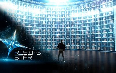 'Rising Star' utilizes second-screen technology, giving viewers power over the action. (photo credit: Courtesy Keshet Broadcasting)
