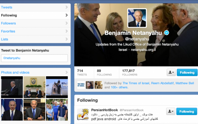 Screenshot of Prime Minister Benjamin Netanyahu's Twitter feed un the early hours of October 13, and the latest feed he follows.